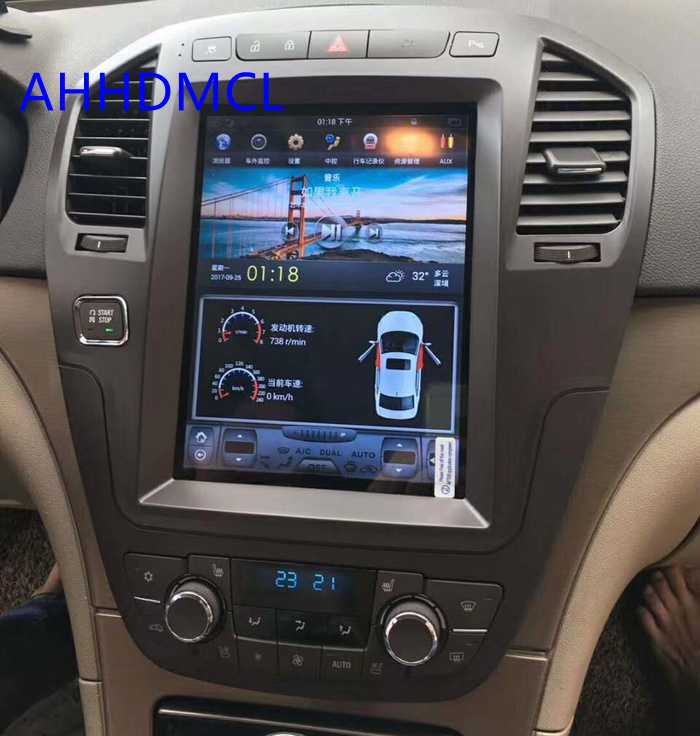 Car-Multimedia-Player-PC-PAD-Tesla-Style-Player-Android-7-1-GPS-For-Regal-5th-Generation